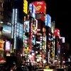japon-forever