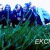 Profil de EKCFM
