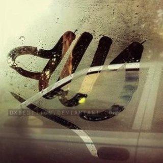 Allâh ne t'oublie jamais, donc fait de même ❤