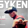 Epsyken-offishal