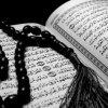 Salon-Des-Musulmanes