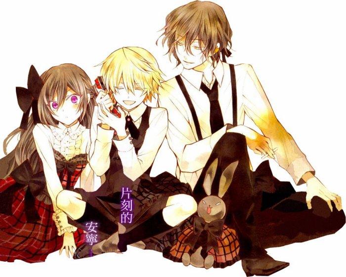 Alice, Oz & Gilbert