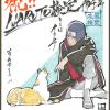sakura-sasuke-naruto330