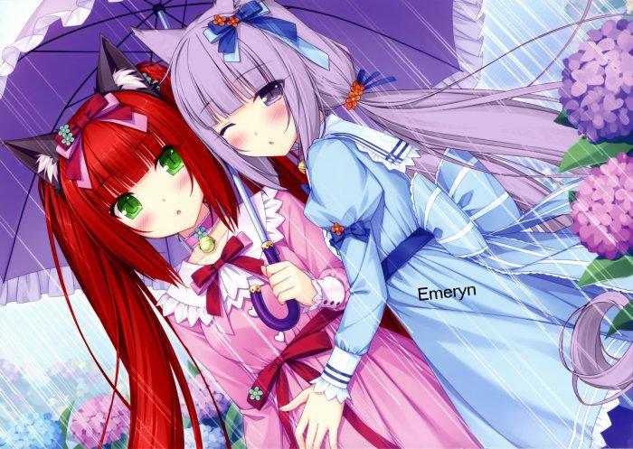Avec Emeryn ♥
