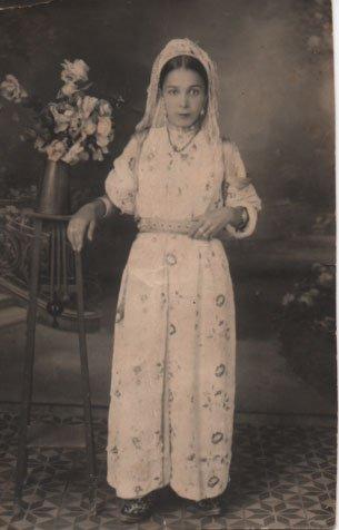Une de mes tantes. 1962.