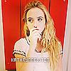 Profil de KathrynNewton