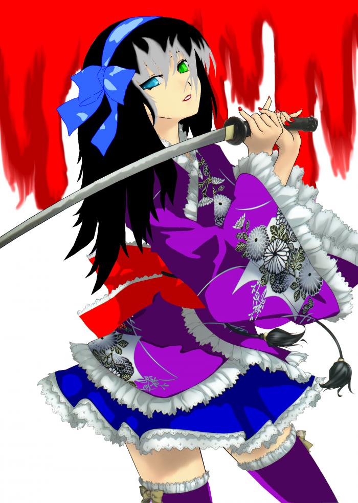 zoé en kimono de combat 2 (PF)