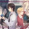 love-sakura-pein