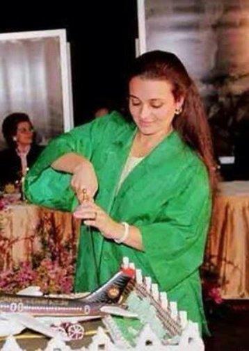 Princess Alia bint al-Hussein