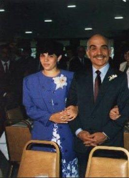 Princess Zein bint al-Hussein