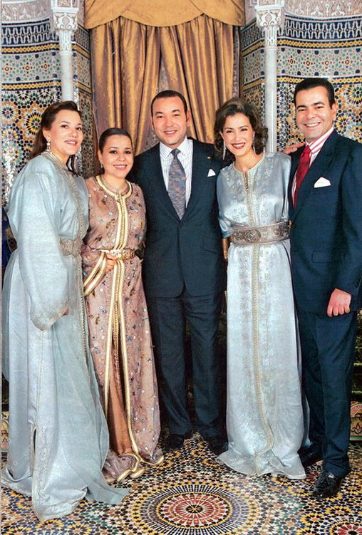 King Mohammed VI and his siblings