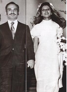 Queen Alia al-Hussein