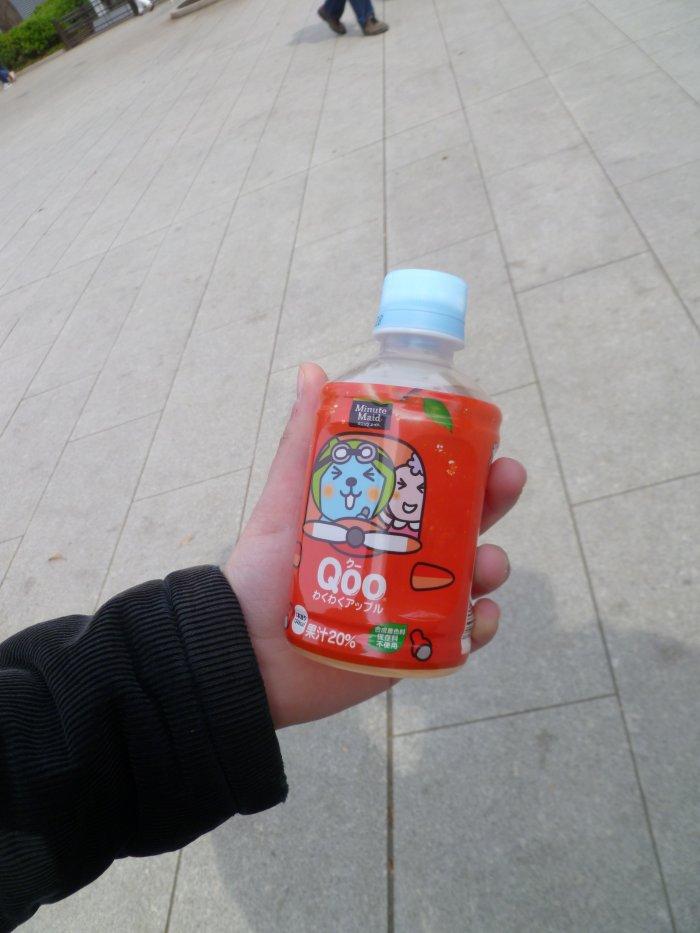 Cette boisson est pas mal ^^. Sirop de pomme ^^
