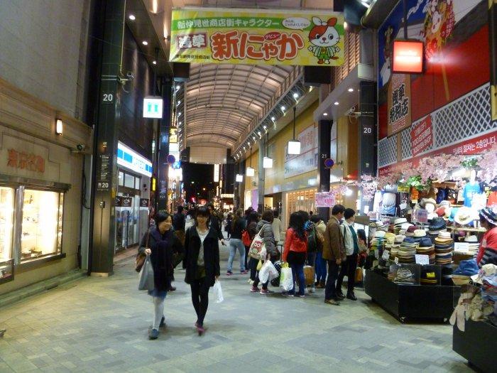 Quartier Asakusa