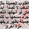 samir-salem-9047