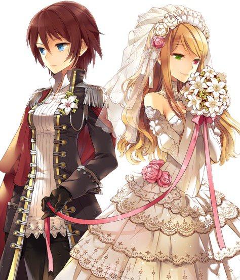 Elia et Azuna