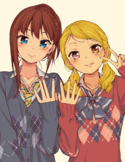 Elia et Kiria