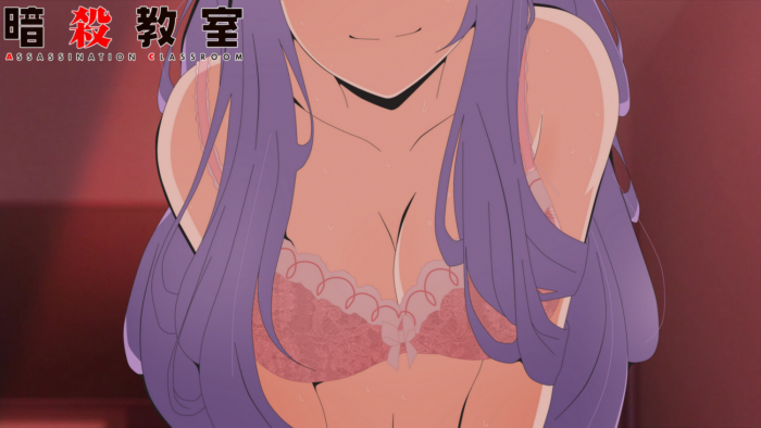 Akiko boobs -