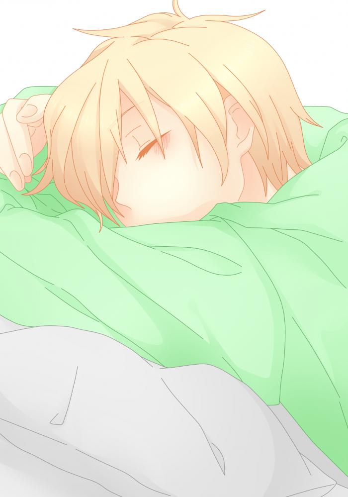 Kyô endormi