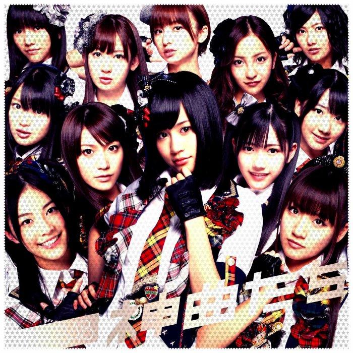 AKB48 pawaaa!