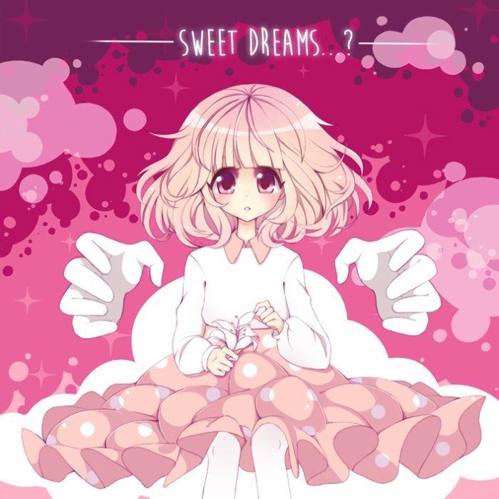 ♥sweet dreams? No, it's death.†