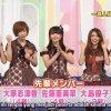 Oya-Shizukafrc0048