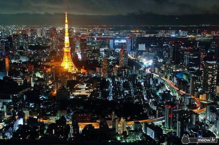 Une ville au Japon ♥