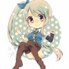 Aiko-Yuki