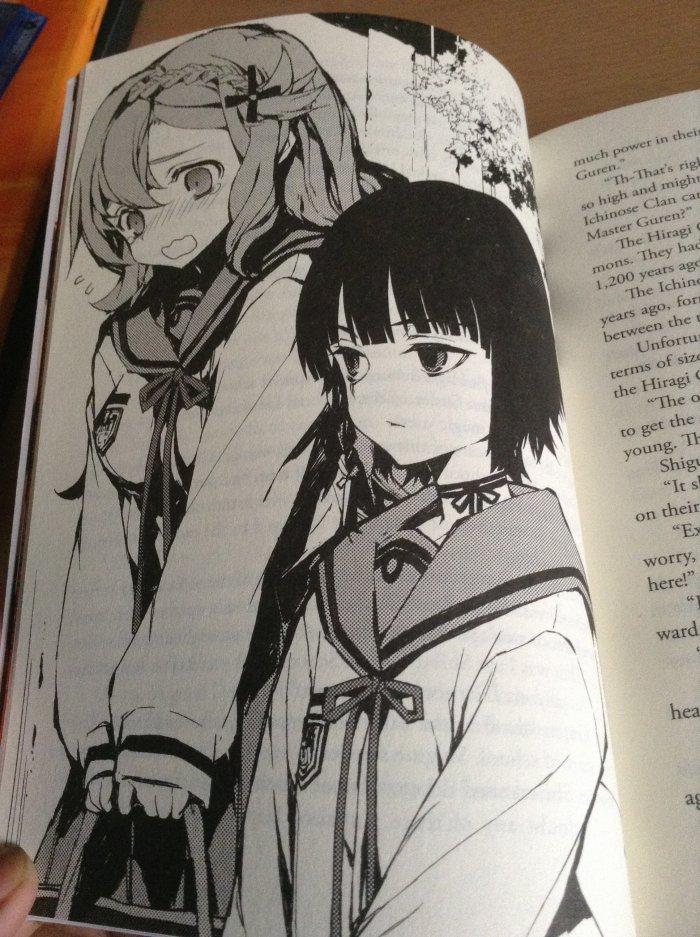 Sayuri et Shigure