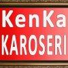 Karoseri-KenKa