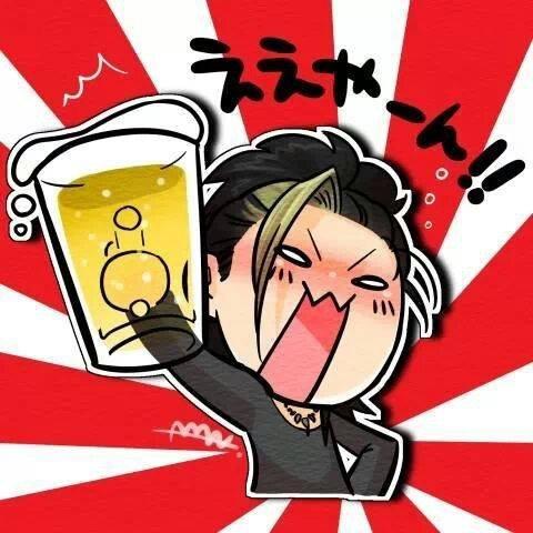 Aoi-kun