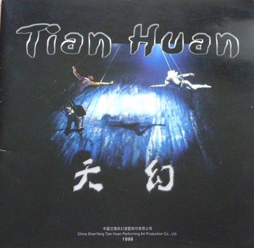 A vendre / On sale / Zu verkaufen / En venta / для продажи :  Programme TIAN HUAN 1999