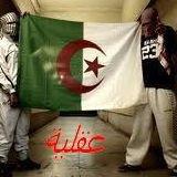 عقلية جزائرية صباح و عشية