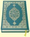 quelques preuves que l'islam est une religion veridique - Blog de tout savoir sur l'islam