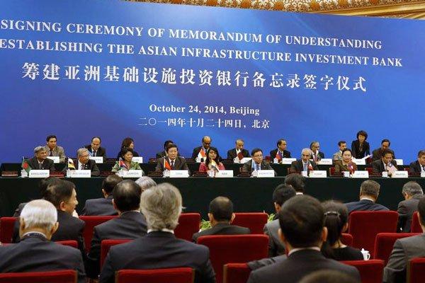 AIIB : Une alternative à la Banque mondiale !