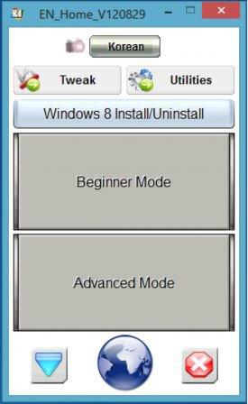 activator win 8 download