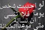 Posté le lundi 31 janvier 2011 12:42