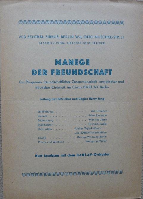 A vendre / On sale / Zu verkaufen / En venta / для продажи :  Programme circus BARLAY années 60?