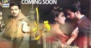 Qurban All Episodes