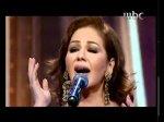Mayada Hinawi - ANA BASHAK