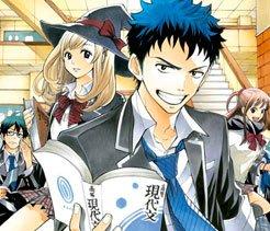 Yamada-kun to 7-nin no Majo : Lecture en ligne et Téléchargement | Scan-Manga