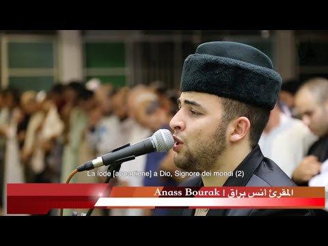 Eccezionale recitazione del Corano (sottotitoli in italiano)   الشاب أنس براق - تلاوة رائعة جدََا