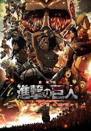 Telecharger L'Attaque des Titans 2 ( Shingeki no Kyojin ) HD 720p