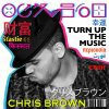"""Turn Up The Music"" sur Itunes"