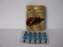 Gold black ant best herbal supplements for men : wholesale sex pills in Fell88.com