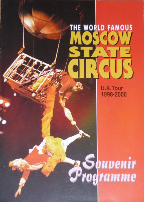 Programme The World Famous Moscow State Circus 1999 Tournée en Grande-Bretagne
