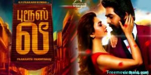 Bruce Lee Full HD Tamil Movie Download Torrent (2017) - Free Movie download and Play Online Video movie