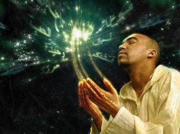 La prière de consultation Salat El Istakhara