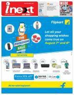 Jamshedpur Hindi ePaper, Jamshedpur Hindi Newspaper - InextLive