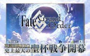Fate/Grand Order 1.36.1 Apk
